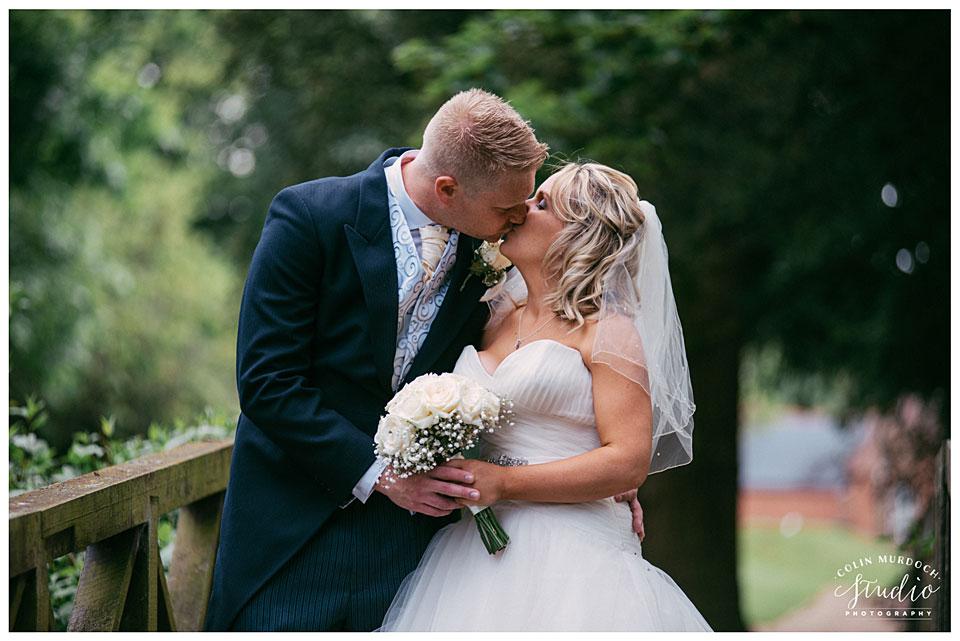 Bride and groom at Aldwark Manor wedding venue in Yorkshire