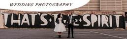 Newlyweds posing in Sheffield